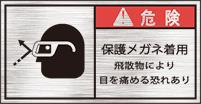 GKW-874-S その他   (61×31)