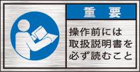 GKW-984-S その他   (61×31)