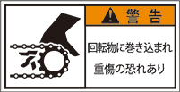 GW-2511-S 巻込まれ(61×31)
