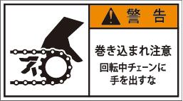 GW-2512-M 巻込まれ     (90×50)