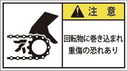 GW-2611-M 巻込まれ    (90×50)