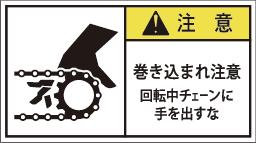 GW-2612-M 巻込まれ     (90×50)
