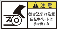 GW-2614-SS 巻込まれ   (70×19)