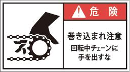 GW-2712-M 巻込まれ     (90×50)