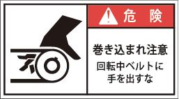 GW-2714-M 巻込まれ     (90×50)