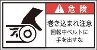 GW-2714-SS 巻込まれ   (70×19)