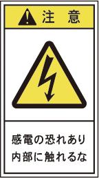 HD-AC-03