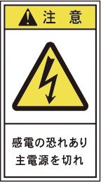 HD-AC-04