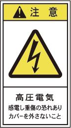 HD-AC-06