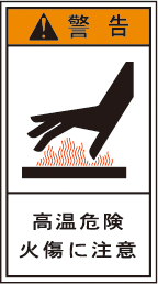 HK-AW-03