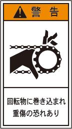 HM-AW-01
