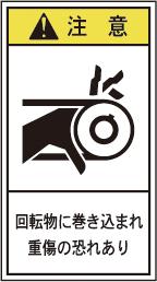HM-BC-01