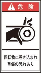 HM-BD-01