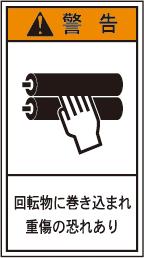 HM-FW-01