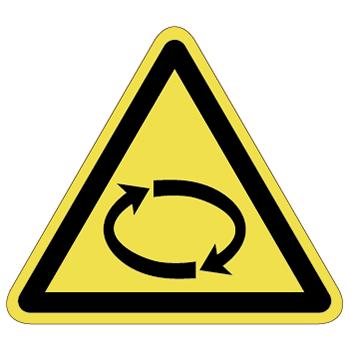 回転物注意ラベルT-03-Lの画像
