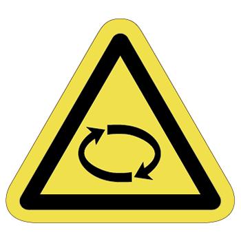 回転物注意ラベルT-03-Mの画像