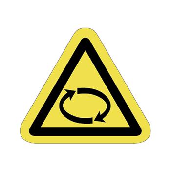 回転物注意ラベルT-03-Sの画像