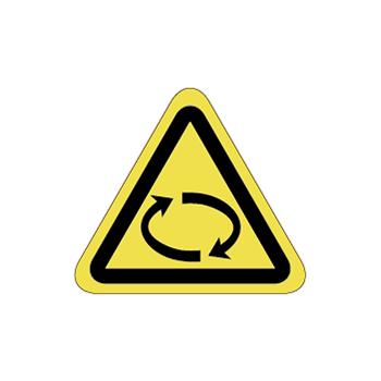 回転物注意ラベルT-03-SSの画像