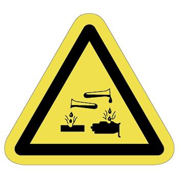 腐食注意ラベルT-11-Mの画像