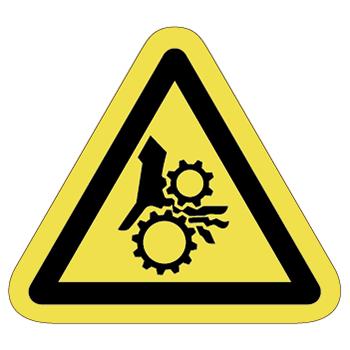 ギア巻込み注意ラベルT-16-Mの画像