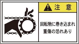 WM-AC-01