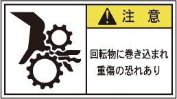 WM-CC-01