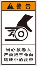 YH-2013-M 巻込まれ         (90×50)