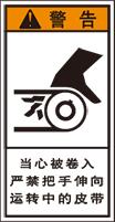YH-2013-S 巻込まれ (61×31)