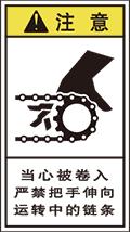 YH-2111-M 巻込まれ         (90×50)