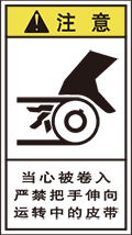 YH-2113-M 巻込まれ         (90×50)