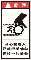 YH-2211-S 巻込まれ (61×31)