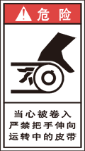 YH-2213-M 巻込まれ         (90×50)