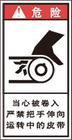 YH-2213-S 巻込まれ (61×31)