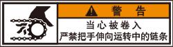 YW-2511-S 巻込まれ (61×31)