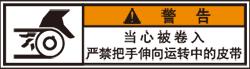 YW-2513-S 巻込まれ (61×31)