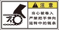 YW-2611-M 巻込まれ         (90×50)