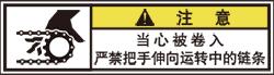 YW-2611-S 巻込まれ (61×31)