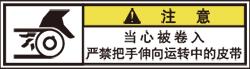 YW-2613-S 巻込まれ (61×31)