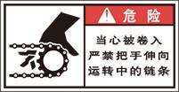 YW-2711-M 巻込まれ         (90×50)