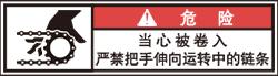YW-2711-S 巻込まれ (61×31)