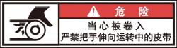 YW-2713-S 巻込まれ (61×31)