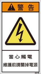 ZH-001-M    電気(90×50)