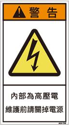 ZH-002-M    電気(90×50)