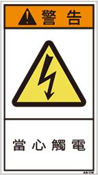 ZH-007-M    電気(90×50)