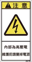 ZH-012-S     電気(61×31)