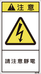 ZH-018-M    電気(90×50)