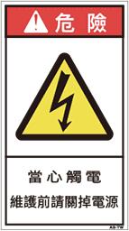 ZH-021-M    電気(90×50)