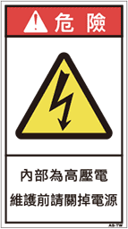 ZH-022-M    電気(90×50)