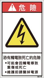 ZH-023-M    電気(90×50)