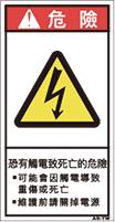 ZH-023-S     電気(61×31)